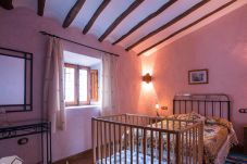Aparthotel in Galera for 6 people with 2 bedrooms
